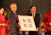 中德签署关于举办文化论坛的协议