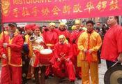 意大利米兰举行中国年庆祝活动
