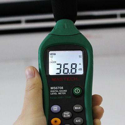 评测有态度第78期:海信珍珠空调Q100N