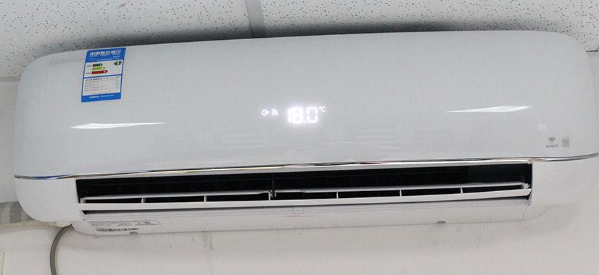 2018最新免费彩金论坛第78期:海信珍珠空调Q100N