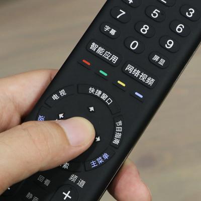 评测有态度第81期:索尼Z9D