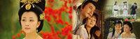 《杨贵妃》主创回应四大雷点 限制级台词更生活