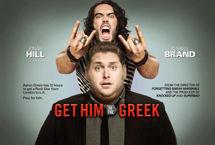 《前往希腊剧院》