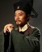 张涵予 饰演 宋江