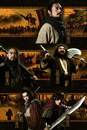 传_新《水浒传》整体的人物塑造要比之前的各个版本都强,即便个别人物有