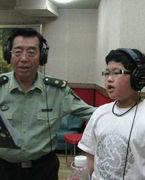 李双江父子录音