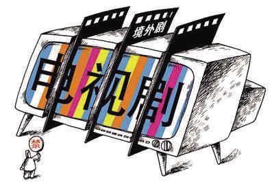 霸权主义的TVB葬送港剧辉煌