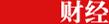 """太阳城管理登录_长安汽车等公司回应_太阳城管理登录__""""美对中国加征关"""