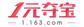 yahu777国际娱乐夺宝