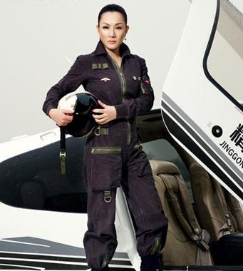 女飞行员妆容示范