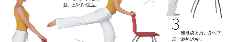 减肥 瑜伽 美臀