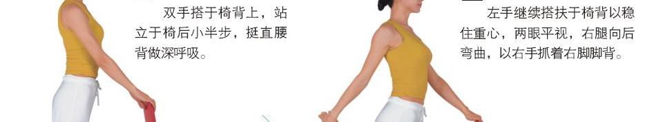 减肥 美臀 瑜伽