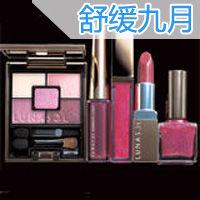 回顾2008年9月彩妆新品