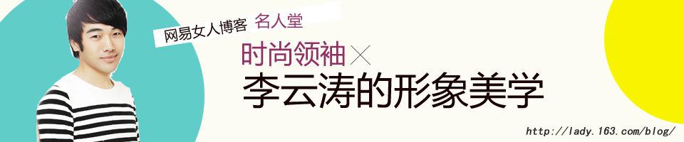 大发快3走势图_快3app邀请码_总代-女人博客名人堂