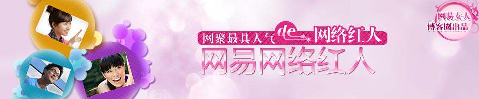 合乐时时彩平台下载地址,大发快3走势图_快3app邀请码_总代-女人博客名人堂