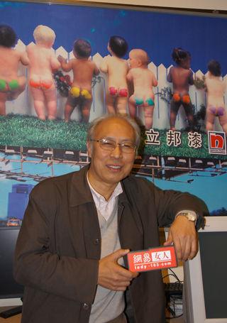 快三大小买法,中国第一个广告人路盛章教授