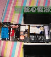 海洋的专业化妆箱