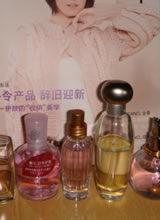 浪漫系列香水