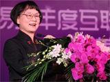 上海市妇联主席发言