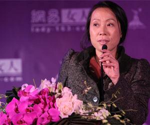 """欧莱雅中国副总裁兰珍珍演讲""""多元化的美"""""""