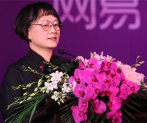 上海市妇联主席张丽丽发表开篇演讲