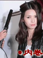 大师讲堂-中国式美妆