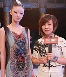 王东芳:尹默女人 绅士女性