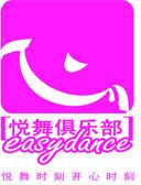 2012新主妇:合作伙伴锐舞俱乐部