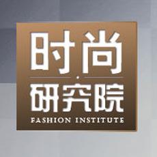 网易时尚专题 时尚研究院