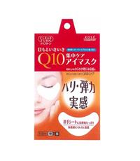 高丝Kose - Q10超紧实提拉美容液眼膜