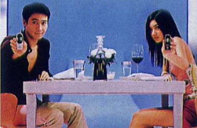 让乐基儿和黎明相识的那支广告_女人帮说爱系列018_网易女人