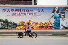 安全套广告