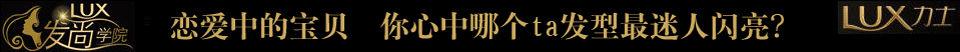 2012经典爱情电影造型11