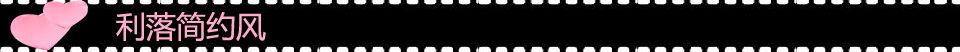 2012经典爱情电影造型20