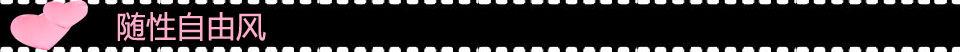2012经典爱情电影造型18