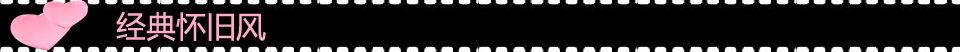 2012经典爱情电影造型16