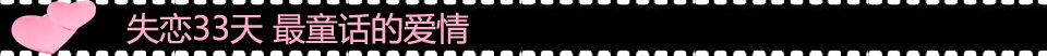 2012经典爱情电影造型15