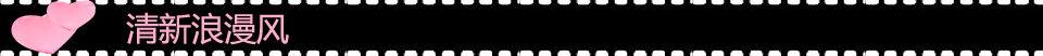 2012经典爱情电影造型14