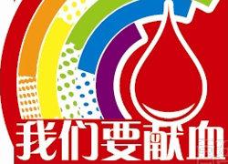 2012十大同志新闻