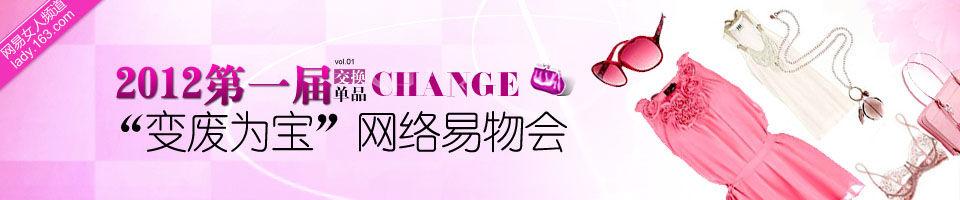 大发快3走势图_快3app邀请码_总代-女人时尚论坛