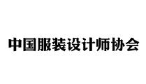中国创造:合作机构