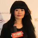Lina MA