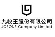 中国创造:入选品牌名单
