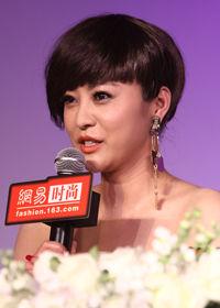 郝蕾获中国创造年度突破风尚明星奖