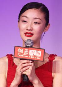 纪莉莉获中国创造年度国际影响力超模奖