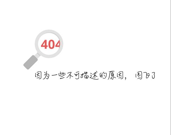 中国性福调查报告