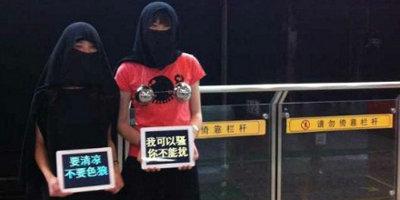 上海地铁 我可以骚你不能扰