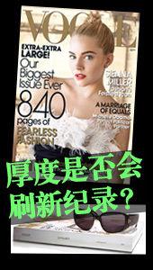9月刊封面10