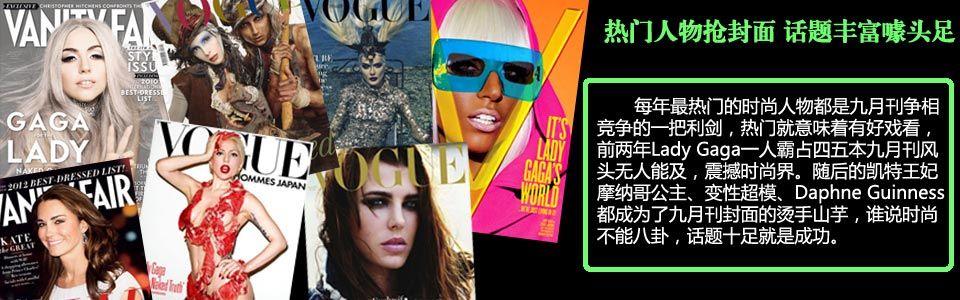 9月刊封面8