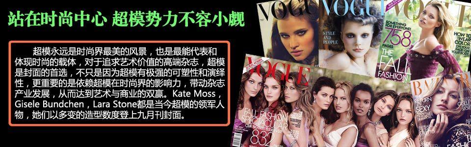 9月刊封面7